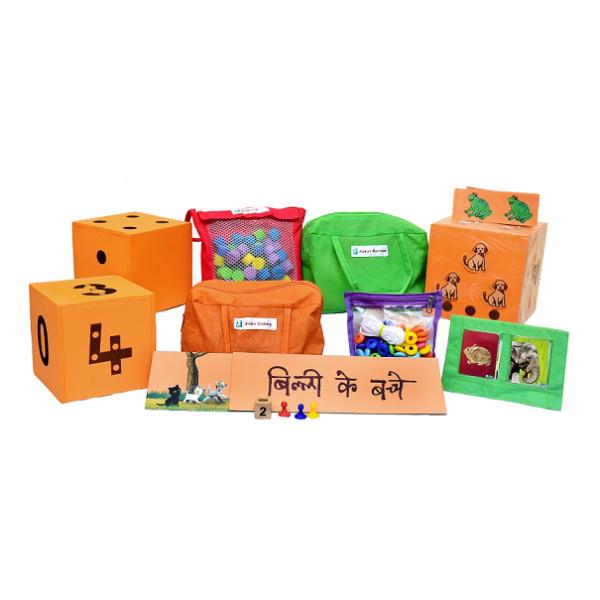 Nursery Kit