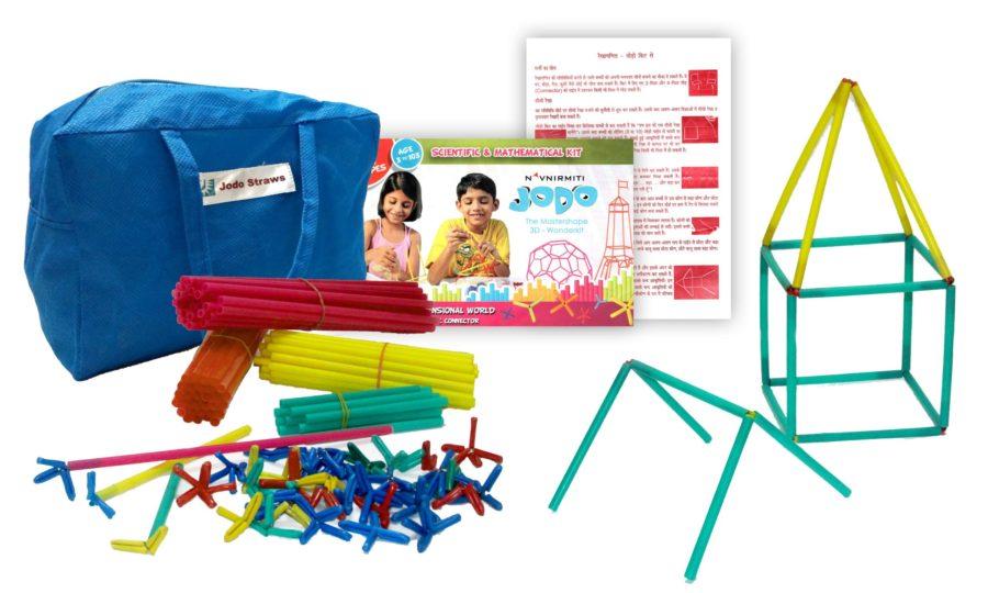 Jodo Straws (base kit)